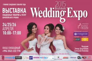 Wedding Expo - 2015!