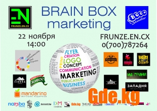 BRAIN BOX: marketing