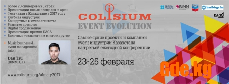 COLISIUM Event Evolution