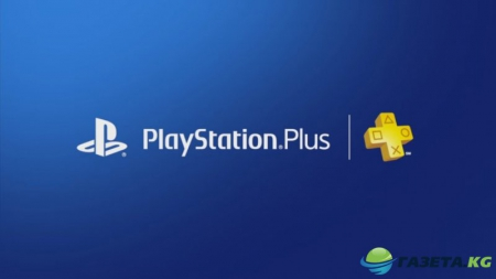 PlayStation объявила список доступных для подписчиков PS Plus игр