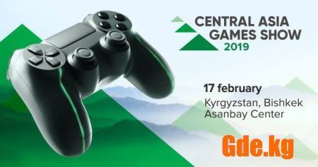 Central Asia Games Show